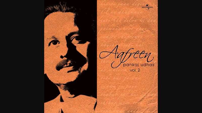 Shabab Par Hai Jawani Aafreen 1986 Full Song HD