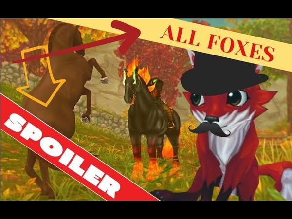 Star Stable SPOILER ALL FOXES from the new weekly quest ВСЕ ЛИСЫ из нового недельного квеста