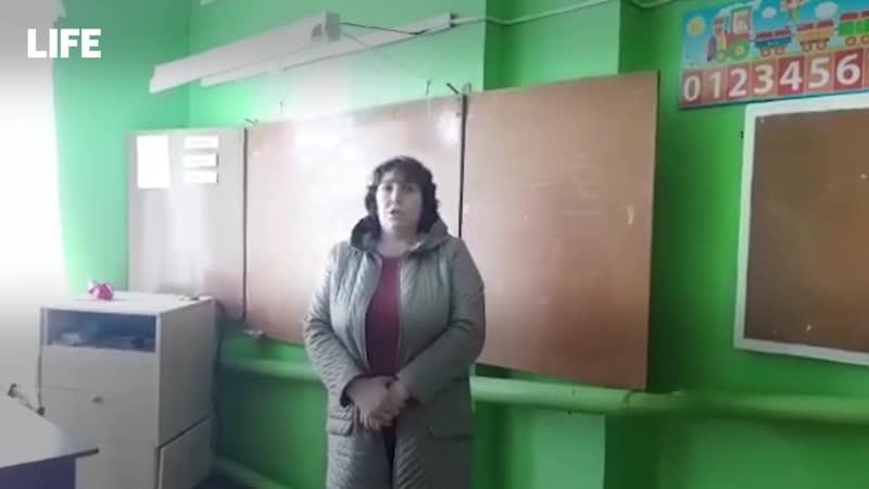 Закрыли единственную школу в селе