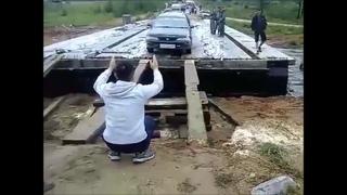 Опасный мост в Багдарине