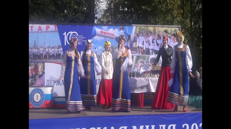 Полюби меня такой поет Ирина Звягина и народный ансамбль В Мире Танца Державинская миля 2020 Концерт