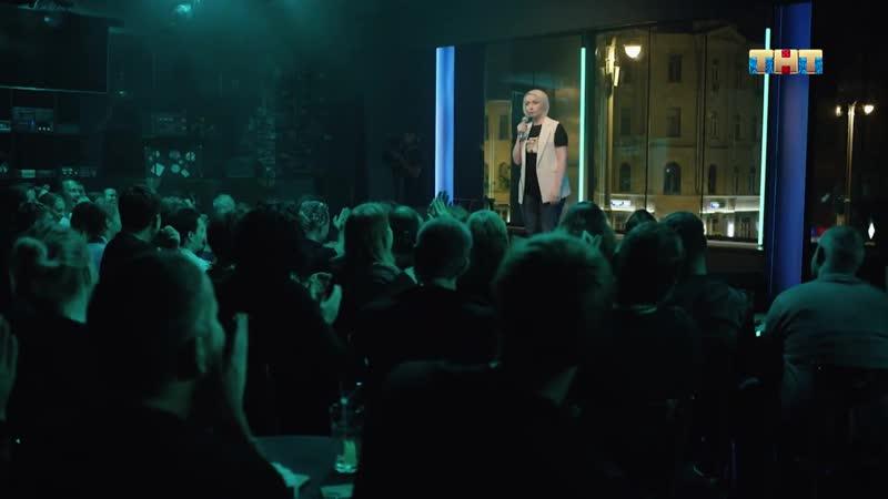 Женский Стендап премьерный выпуск нового сезона