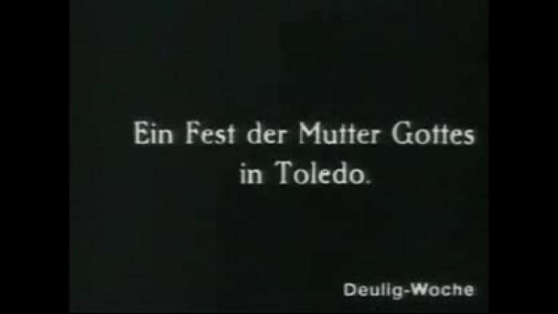 1931 09 xx Deulig Woche Nr 33 10m 21s 720x544 Stummfilm
