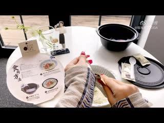 Learn how to make Kai Xiao Zao