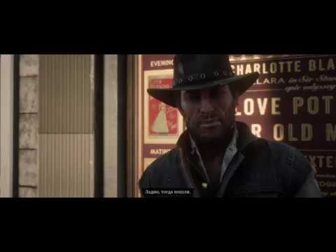 Red Dead Redemption 2 25
