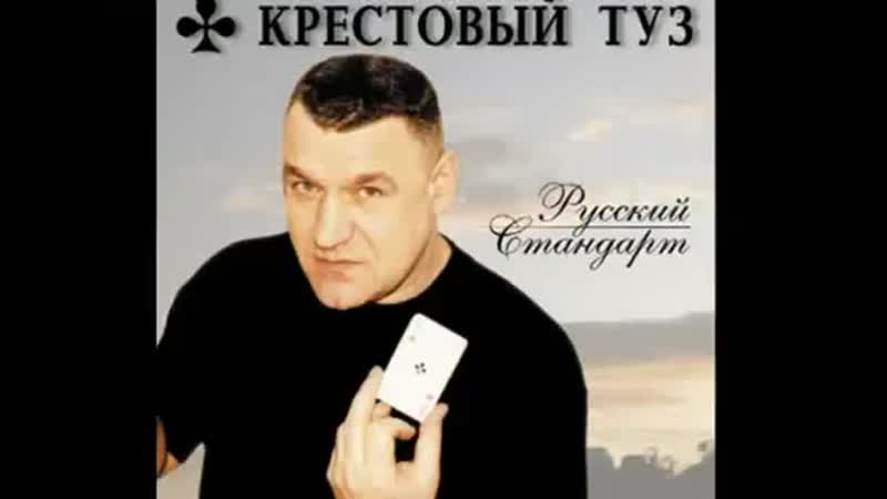 V ТУЗ БАНДИТСКАЯ ЖЕНА Леночка mp4