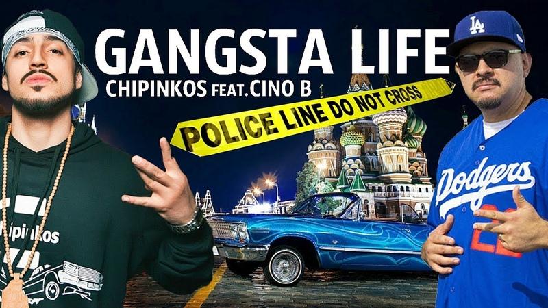 Chipinkos feat. Cino B Gangsta Life Official Music Video