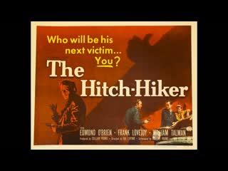 The Hitch-Hiker (1953)  Edmond O'Brien, Frank Lovejoy, William Talman