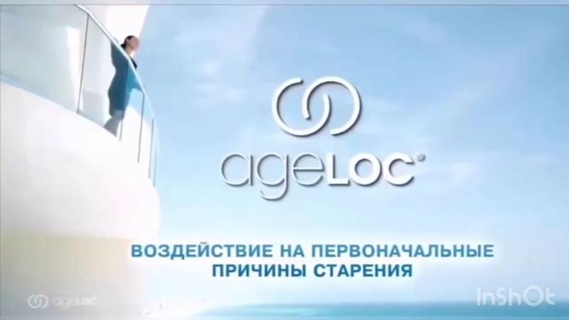 Запатентованные Технологии Ageloc от Nuskin Полезное видео