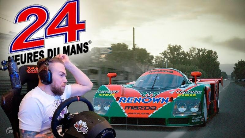 24 часа Ле Мана НА СТАРЫХ ПРОТОТИПАХ Gran Turismo Sport