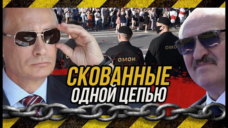 ✔СКОВАННЫЕ ОДНОЙ ЦЕПЬЮ Бычковский