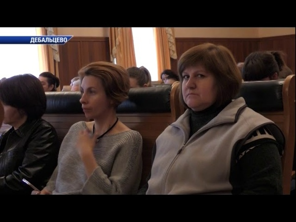 В Дебальцево прошла встреча с трудовым коллективом Управления железной дороги