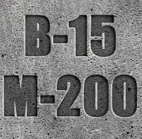 Новокубанск бетон бетон заказать с доставкой севастополь