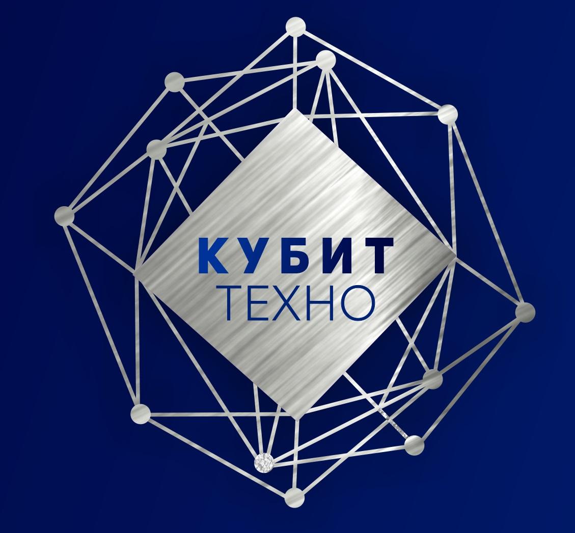 Афиша Ижевск КубитТЕХНО
