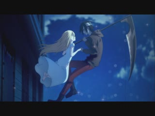 Аниме клип-Полетим над крышей | Ангел кровопролития | Зак и Рейчел |