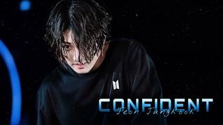 [FMV] Jungkook — Confident (+18)