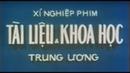 CHUYỆN TỬ TẾ (1987) - NSND TRẦN VĂN THỦY
