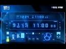 11 часов 2013 на BigTracker - Трейлер