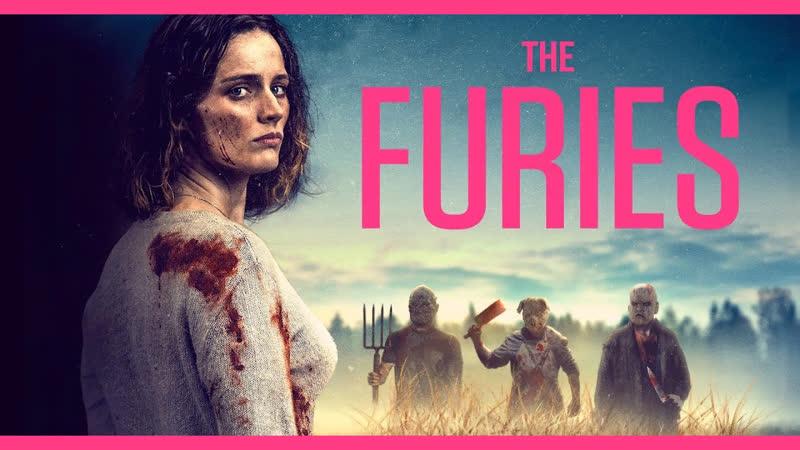 Бестии The Furies 2019