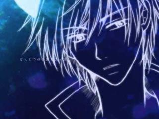 KAITO - Michiyuki (Loveless ED)