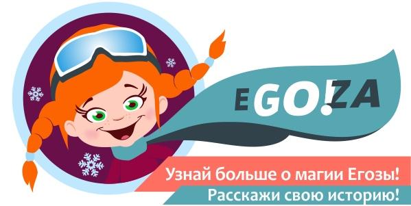 Новость про девочку Егозу.