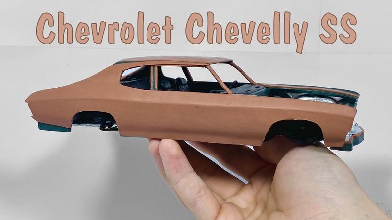 Как я делаю Chevrolet Chevelle SS из пластилина что получается