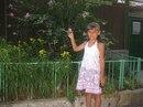 Личный фотоальбом Антоніны Васько