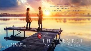 Секрет 2020 / The Secret - Dare to Dream / Секрет - Поверь в мечту / ПОЛНЫЙ ФИЛЬМ ДУБЛЯЖ