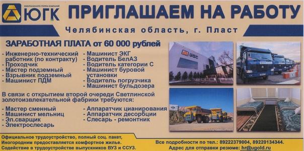 Сайт оао южуралзолото группа компаний официальный сайт компании создания сайтов в красноярске