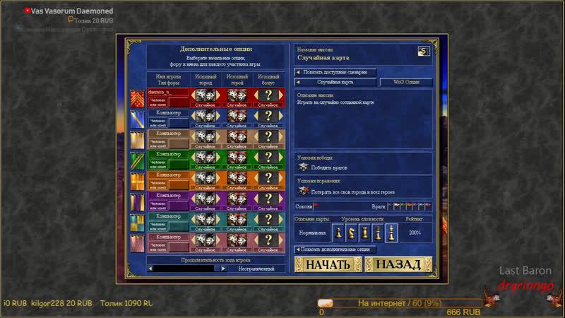 Updated Igrik's Era 2 7 7 pack Updated Algor's EraScripts 1 35 mod 200% XXL