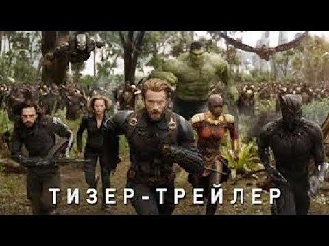 Т'Чалла Война Орлова Переозвучка