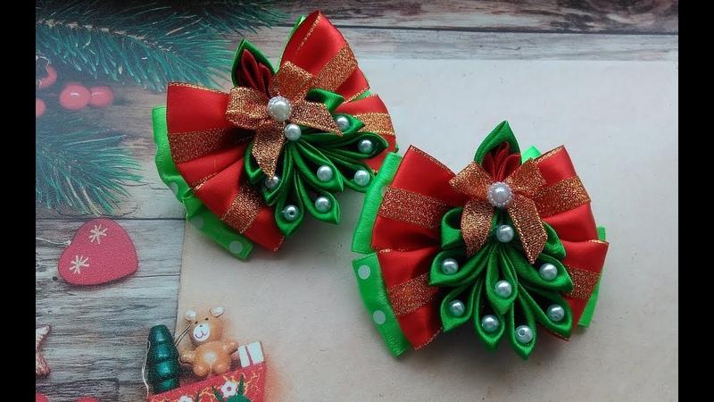 Новогодние бантики Елочки МК Канзаши Christmas bows Christmas Trees