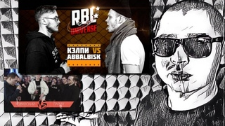 RBL BAD BARS / СТОЛ ЗАКАЗОВ / ХОВА VS ЛАРИН