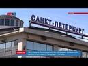 РЖД могут запустить «Ласточку» между Санкт-Петербургом и Гатчиной || Новости 18.09.2020