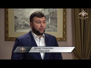 Завершена вакцинация НМ ДНР