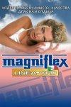 """--Лучший итальянский матрац - это """"Magniflex""""--                    Вступившим скидка  5%"""
