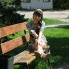 Фотография страницы Наталии Кордий ВКонтакте