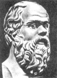 , Философ Сократ