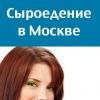 Логотип Московская Школа сыроедения и вегетарианства