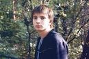 Фотоальбом Матвея Прохорова