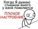 Фотоальбом Стаса Мирончука