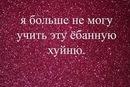 Фотоальбом Igor Murahin