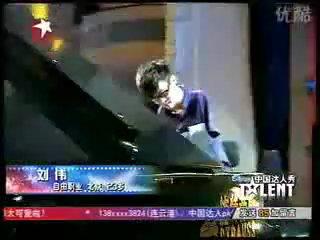 The armless pianist liu wei