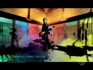 LM.C - Chemical King Twoon