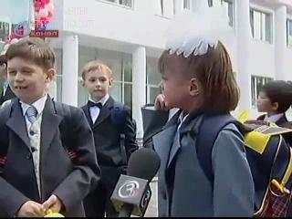 Девочку закрыли уже в 1 классе )