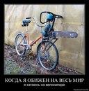 Фотоальбом Вовы Быценко