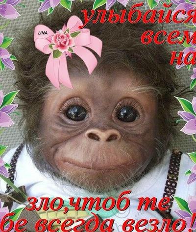 Оксана Некрасова