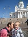 Фотоальбом Евгении Новоселецкой