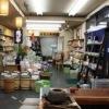 Япония: про чай