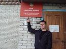 Фотоальбом Игоря Хрусталёва
